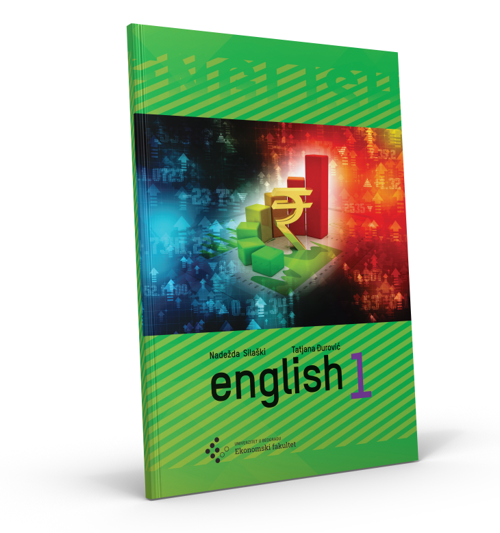 2020_English1