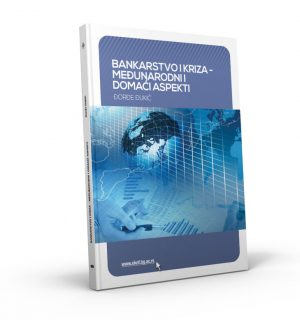 Банкарство и криза - Међународни и домаћи аспекти