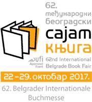sajamknjiga_2017_logo_181x200