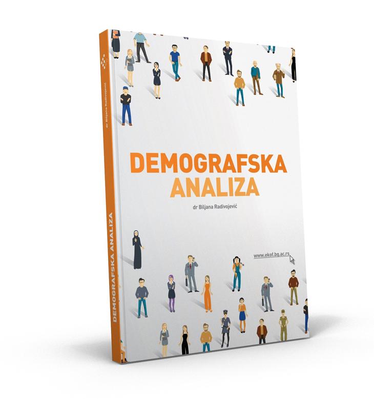 Б. Радивојевић_Демографска анализа
