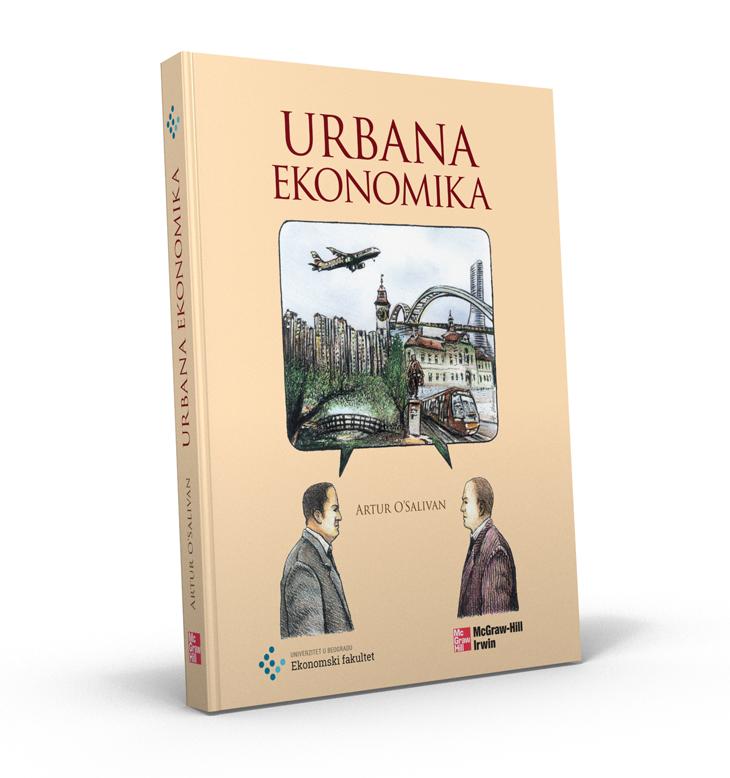 2018_А. О'Саливан_Урбана економика