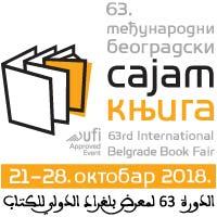 sajamknjiga2018_logo_200