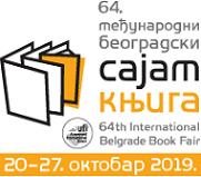 sajamknjiga_2019_logo_200