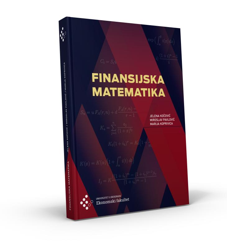 2020_Кочовић, Павловић, Копривица_Финансијска математика