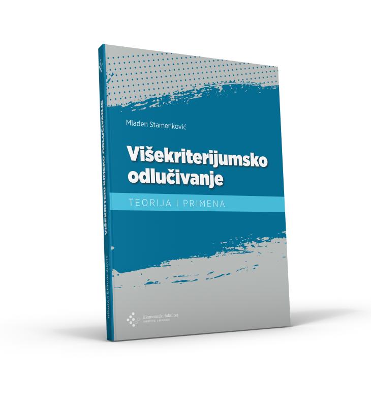 ЦИД 2021_М. Стаменковић_Вишекритеријумско одлучивање